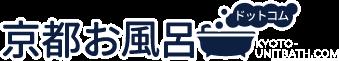 京都 ユニットバスリフォームが激安価格